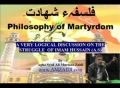 [Audio] -  فلسفہء شھادت Philosophy of Martyrdom by Agha AMZAIDI - Urdu