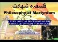 [Audio] -  فلسفہء شھادت Philosophy of Martyrdom by Agha AMZAIDI - Urdu