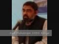 01 [Audio] Muharram: Karbala Nusrat-e-Imam ki Darsgaah Kenya - Urdu