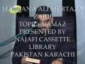 Khamsa e Majalis Topic Namaz - By Maulana Ali Murtaza Zaidi - Day 2 of 5 - Urdu