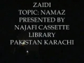 Khamsa e Majalis Topic  Namaz - By Maulana Ali Murtaza Zaidi - Day 3 of 5 - Urdu