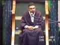 01st Ramazan 2007 - Tafseer Surah Mohammad - Urdu Agha Ali Murtaza Zaidi