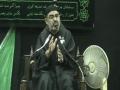 03 Muharam-Karbala Nusrate Imamat ki darsgah-Urdu-Part2