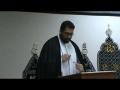 From Ashoor to Zuhoor 3 - Syed Asad Jafri - English