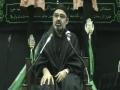 06 Muharam - Karbala Nusrate Imamat ki darsgah - Urdu