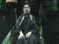 08 Muharam - Karbala Nusrate Imamat ki darsgah - Urdu