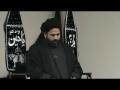 Maktab-e-Hussaini 10 p1 - Syed Nafees Taqvi - Urdu