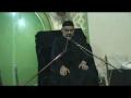 Day 02 - 2 Safar - Bandagi kay aadab - AMZ - Urdu