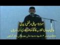 [Audio] -  Majlis 3 - Aalami Mehdavi Inqelab Ka Taqaza Aur Hamari Zimmedarian - AMZ - Urdu