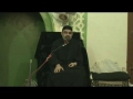 Day 05 - 5 Safar - Bandagi kay aadab - Urdu