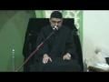 Day 08 - 8 Safar - Bandagi kay aadab - Urdu