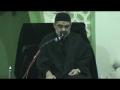 Day 10 - 10 Safar - Bandagi kay aadab - Urdu