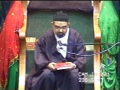 08th Ramadan 2007 - Tafseer Surah Mohammad - Urdu