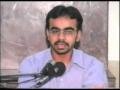 1-Introduction to Sahifa Sajjadiya - Aga Ali Murtaza Zaidi - Urdu