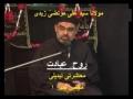 [Audio] -  Spirit of Worship 1 - Social Change - AMZ - Urdu
