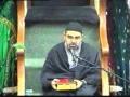 Ramadan 2006 - Tafseer-e-Surah Hujurat - Day 1 of 8 - Urdu