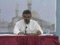 Marefat-e-Quran - Molana Ali Murtaza Zaidi - Urdu
