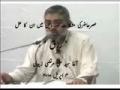 [Audio] - AMZ -  Asr e Hazir kee Mushkilat or Deen Main Unka Hull  1 -  Rizq - Urdu