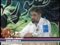 Tasavur-e-Mahdiyat  تصور مهديت  - Seminar - Day 1 of 2 - Urdu