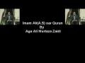 [Audio] - Imam Ali[A.S] our Quran by Aga Ali Murtaza Zaidi-Urdu