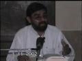 Dua-e-Iftetah - Explanation & Commentary - H.I. Ali Murtaza Zaidi - Urdu - Part 2 of 4