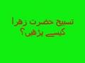 (Full Speech) ذکرخداکياھے؟ - Awaken your Spiritual Dimension - Inspiration for Zikr and daily Prayer