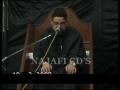 [01] نظام ظلم بمقابلہ حجت خدا  System of Oppression Vs Present Imam (Hujjat) - Urdu