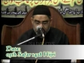 [05] نظام ظلم بمقابلہ حجت خدا  System of Oppression Vs Present Imam (Hujjat) - Urdu
