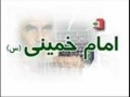 ولايت فقيھ  Nov 2007 Ayatullah Khomeini and Vilayat E Faqeeh - Urdu