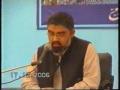 Maarefat-e-Hajj - By Maulana Ali Murtaza Zaidi- Part1- Urdu