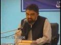 Maarefat-e-Hajj - By Maulana Ali Murtaza Zaidi-Part 2 - Urdu