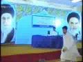 [1] Tareekh alam main qomon ka zawal - H.I Murtaza Zaidi - 06 May 2007 - Urdu