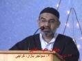 Audio Speech - Jashn-e-Eid-e-Ghadeer - 1431 H - AMZ - Urdu