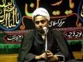 [Life of Imam Ali and his Followers] 4th Muharram - Maulana Wasi Hassan Khan - Urdu
