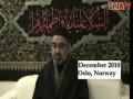 MUST WATCH - AMZ - Muharram 1432 - Analysis of the Characters of Karbala - Oslo, Norway - Majlis 7 - Last Majlis [ENGLIS