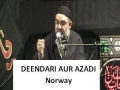 [Guaranteed Never Heard] - Western Society 1432 Dec. 2010 - Deendari oar Azadi - Oslo, Norway - Majlis 8 - URDU