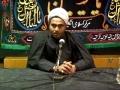 [Life of Imam Ali and his Followers] 7th Muharram Maulana Wasi Hassan Khan Urdu