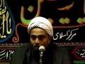 [Imam Ali Life and his Followers] 8th Muharram - Mola Abbas Fazail - Maulana Wasi Hassan Khan- Urdu