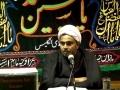 [Imam Ali Life and his Followers] 9th Muharram - Mola Imam Hussain - Maulana Wasi Hassan Khan- Urdu