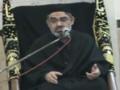 Kamyabi Aur Kamal, Quran Aur Ahlebait AS ki Talimat ki Roshni Main - 02 Safar 1432 - AMZ - Urdu