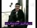 Falsafae Shahadat aur Nazaryae Wilayat - AMZ - Urdu