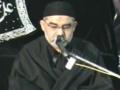 Imam Aur Ummat, Aur Asre Hazir Ka Challenge - 16 Safar 1432 - AMZ - Urdu