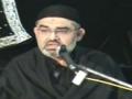 Imam Aur Ummat, Aur Asre Hazir Ka Challenge - 18 Safar 1432 - AMZ - Urdu