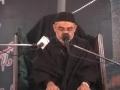 Shiite Ka Irteqa Tareekh Ki Roshni Main - 5 Safar 1432 - AMZ - Urdu