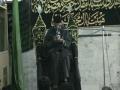 Must watch معارفت Day of Arafa and Dua e Arafa by AMZ-Urdu