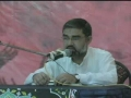 8th Shawwal-Destruction of Jannat-ul-Baqi - By Syed Ali Murtaza Zaidi - Urdu