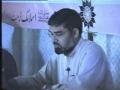 Seminar on Quds Day - Aga Murtaza Zaidi - Urdu