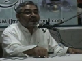 Bahrain - Political Analysis Program - Zavia - AMZ - Urdu