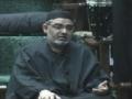 Majlis 10 - Abd Aur Obudiat, Quran Aur Ahlebait (as) Ki Talimat Ki Roshni Main - AMZ - Urdu