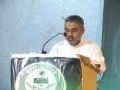1200th Birth Anniversary Ceremony of Imam Hasan Askari(as) - Part 1 - Urdu